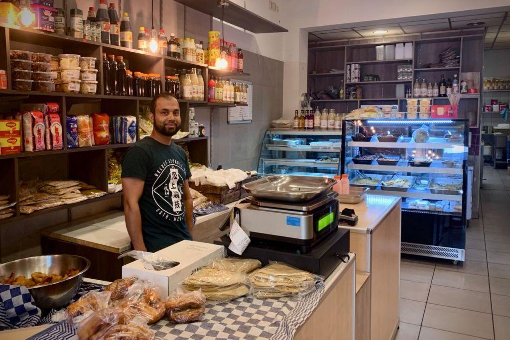 A Taste of Amsterdam Eating Europe Surinaams